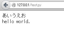 Pythonff.jpg