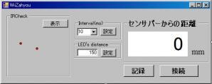 WiiZahyou003.jpg