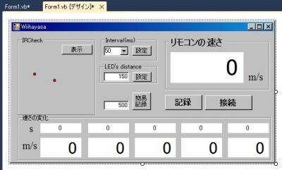 Wiihayasa0810_0