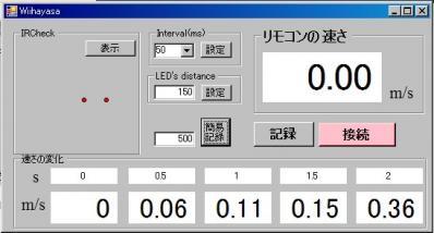Wiihayasa0810