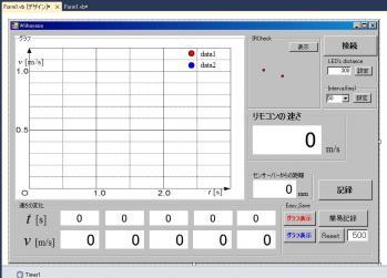 Wiihayasa2.jpg