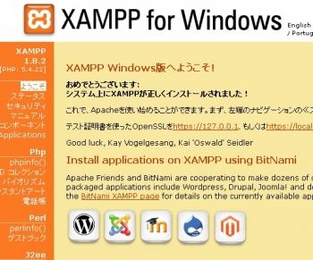 xampp.jpg